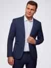 Пиджак приталенный с контрастной отделкой oodji для мужчины (синий), 2L410237M/48581N/7900O - вид 2