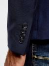 Пиджак классический oodji для мужчины (синий), 2B420016M/46317N/7800N - вид 5
