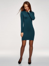 Платье вязаное базовое oodji для женщины (синий), 73912217-2B/33506/7400N - вид 2