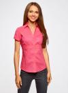 Рубашка с V-образным вырезом и отложным воротником oodji для женщины (розовый), 11402087/35527/4D00N - вид 2