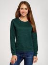Свитшот базовый из фактурной ткани oodji для женщины (зеленый), 24801010-4/42316/6E00N - вид 2