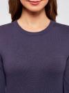 Платье вязаное базовое oodji для женщины (синий), 73912217-2B/33506/7900N - вид 4