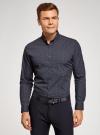 Рубашка приталенная с длинным рукавом oodji для мужчины (синий), 3L110387M/44425N/7975G - вид 2