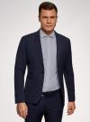 Пиджак приталенный на пуговице oodji для мужчины (синий), 2L410205M/46813N/7500O - вид 2