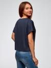 Футболка из струящейся ткани с V-образным вырезом oodji для женщины (синий), 14708011/16300/7900N - вид 3