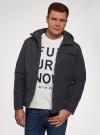 Куртка на молнии с капюшоном oodji для мужчины (синий), 1L515017M/46215N/7929N - вид 2