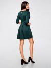 Платье трикотажное со складками на юбке oodji для женщины (зеленый), 14001148-1/33735/6E00N - вид 3