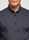 Рубашка приталенная с длинным рукавом oodji для мужчины (синий), 3L110387M/44425N/7975G - вид 4