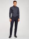 Рубашка приталенная с длинным рукавом oodji для мужчины (синий), 3L110387M/44425N/7975G - вид 6