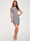 Платье трикотажное с вырезом-лодочкой oodji для женщины (серый), 14001117-2B/16564/2500M - вид 2