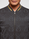 Куртка-бомбер с контрастной отделкой oodji для мужчины (синий), 1L514017M/48785N/7929O - вид 4