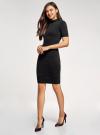 Платье облегающее с воротником-стойкой oodji для женщины (черный), 73912221/46136/2900N - вид 6