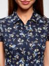 Блузка принтованная из легкой ткани oodji для женщины (синий), 21407022-9/12836/7952F - вид 4