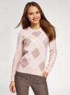Джемпер вязаный с ромбами oodji для женщины (розовый), 63810238/50083/4035R - вид 2
