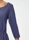 Платье вискозное с рукавом 3/4 oodji для женщины (синий), 11901153-2B/42540/7949G - вид 5