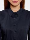 Рубашка базовая с нагрудным карманом oodji для женщины (синий), 11403205-9/26357/7949B - вид 4