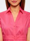 Рубашка с V-образным вырезом и отложным воротником oodji для женщины (розовый), 11402087/35527/4D00N - вид 4