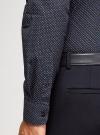 Рубашка приталенная с длинным рукавом oodji для мужчины (синий), 3L110387M/44425N/7975G - вид 5