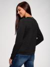 Свитшот из фактурной ткани с молнией на спине oodji для женщины (черный), 14801046-1/45949/2900N - вид 3