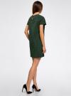Платье прямого силуэта с рукавом реглан oodji для женщины (зеленый), 11914003/46048/6E29E - вид 3