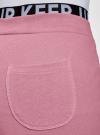 Брюки хлопковые с манжетами oodji для женщины (розовый), 59807057/46151/4A29B - вид 5
