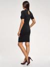 Платье облегающее с воротником-стойкой oodji для женщины (черный), 73912221/46136/2900N - вид 3
