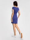 Платье трикотажное базовое oodji для женщины (синий), 14001117-6B/16564/7510O - вид 3