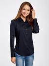 Рубашка базовая с нагрудным карманом oodji для женщины (синий), 11403205-9/26357/7949B - вид 2