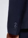 Пиджак приталенный с контрастной отделкой oodji для мужчины (синий), 2L410237M/48581N/7900O - вид 5