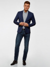 Пиджак классический oodji для мужчины (синий), 2B420016M/46317N/7800N - вид 6