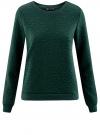 Свитшот базовый из фактурной ткани oodji для женщины (зеленый), 24801010-4/42316/6E00N