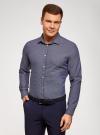 Рубашка приталенная из хлопка oodji для мужчины (синий), 3L110354M/49029N/7910O - вид 2