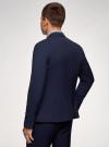Пиджак приталенный на пуговице oodji для мужчины (синий), 2L410205M/46813N/7500O - вид 3