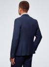 Пиджак приталенный с контрастной отделкой oodji для мужчины (синий), 2L410237M/48581N/7900O - вид 3