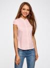 Рубашка с коротким рукавом из хлопка oodji для женщины (розовый), 11403196-1/18193/4000N - вид 2
