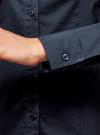 Рубашка базовая из хлопка oodji для женщины (синий), 11442121-5B/43609/7900N - вид 5