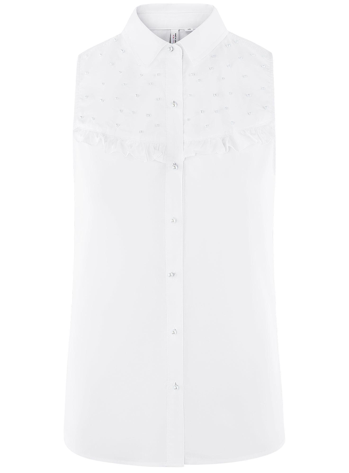Топ хлопковый с рюшами oodji для женщины (белый), 14911013-1/13175N/1000N