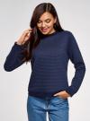 Свитшот из фактурной ткани с молнией на спине oodji для женщины (синий), 14801046/45949/7900N - вид 2