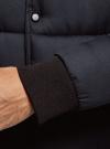 Куртка стеганая на заклепках oodji для мужчины (синий), 1L511077M/48733N/7900N - вид 5