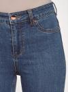Джинсы skinny с высокой посадкой oodji для женщины (синий), 12104065-1B/46734/7500W - вид 4