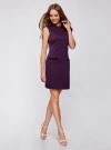 Платье трикотажное с декором из камней oodji для женщины (фиолетовый), 24005134/38261/8800N - вид 6