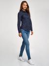 Рубашка с нагрудными карманами oodji для женщины (синий), 11403222-2/46292/7910O - вид 6