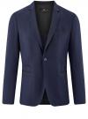 Пиджак приталенный с контрастной отделкой oodji для мужчины (синий), 2L410237M/48581N/7900O
