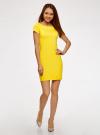 Платье трикотажное с вырезом-лодочкой oodji для женщины (желтый), 14001117-2B/16564/5100N - вид 6