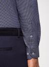 Рубашка приталенная из хлопка oodji для мужчины (синий), 3L110354M/49029N/7910O - вид 5