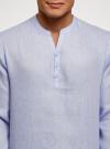 Рубашка льняная без воротника oodji для мужчины (синий), 3B320002M/21155N/7000N - вид 4