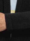 Кардиган хлопковый без застежки oodji для мужчины (черный), 4L612132M/47167N/2900N - вид 5