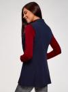 Жилет приталенный базовый oodji для женщины (синий), 12300099-9B/18600/7900N - вид 3