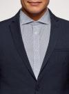 Пиджак приталенный на пуговице oodji для мужчины (синий), 2L410205M/46813N/7500O - вид 4