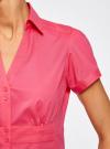 Рубашка с V-образным вырезом и отложным воротником oodji для женщины (розовый), 11402087/35527/4D00N - вид 5
